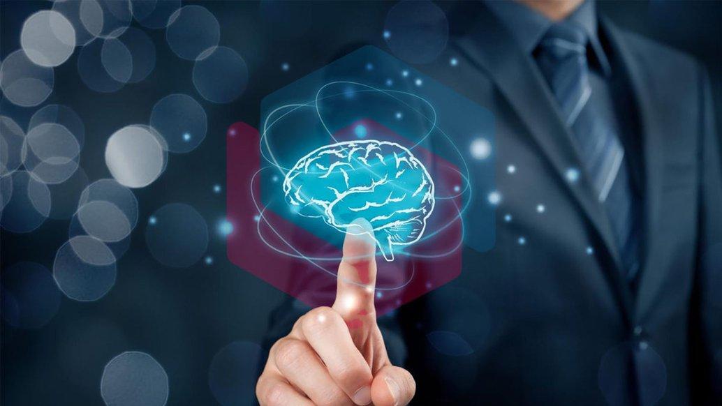 Artificial Intelligence Bestandteil der Digital Transformation.jpg
